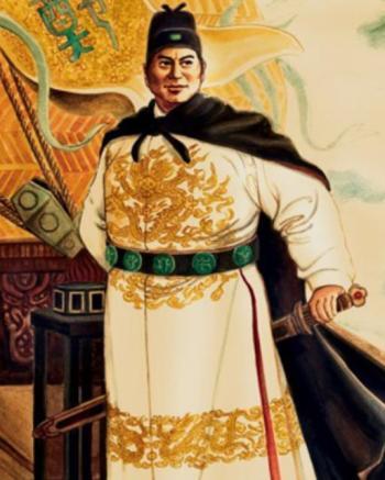 Zheng he 2